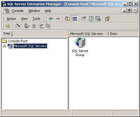 консоль управления mmc не может создать оснастку 1с сервер